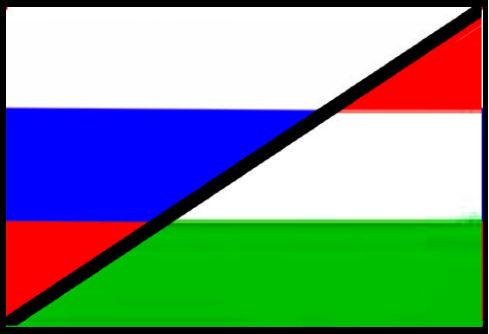 Orosz nyelven MAGYAR FELIRATTAL